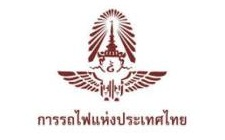 State Railways Of Thailand